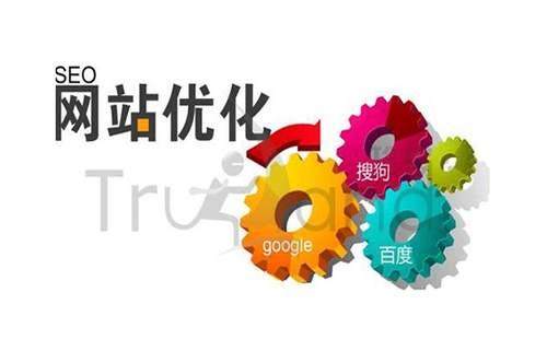 网站优化建设的网站最终在图形用户界面的形式被用户观看